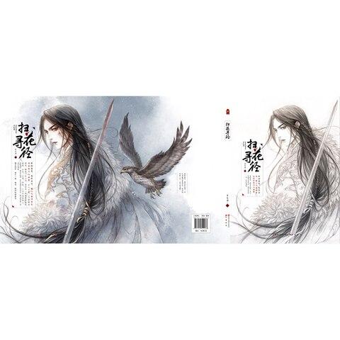 2 pcs set chines antigo 104 filme
