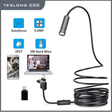 TESLONG 5.0MP 3 in 1 Usb endoscope camera 2594x1944P IP67 Auto Focus Industrial Borescope Hard Wire Inspection Camera Autofocus