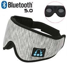 3D Bluetooth 5.0 Stereo Earphone Wireless Phone Headband Soft Sleeping Eye Mask Music