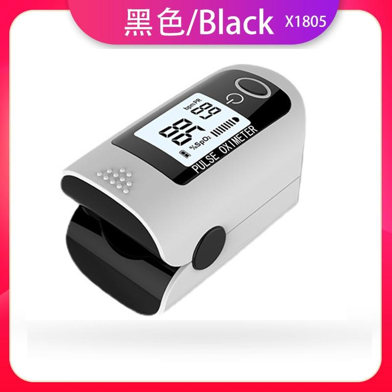 X1805 Finger Clip Heart Rate Blood Oxygen Monitor SpO2 Health Monitors Finger Oximeter Heartbeat Pulse Oximeters