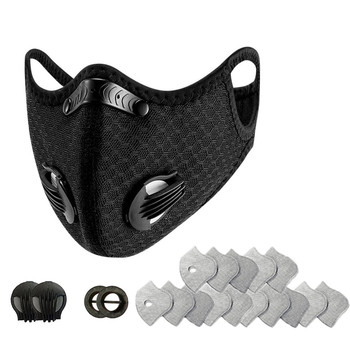 #H30 Anti Dust With 15 Filters 2 Exhaust Valves Half Face Reusable Dustproof Respirator Cycling Face Mask Drop Shipping
