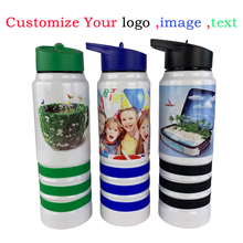 цена customize water bottle 750 ML DIY personalized metal bottle Children drinking bottle print colorful image ,text,logo kitchen bar онлайн в 2017 году