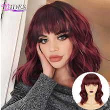Short Synthetic Red Wigs With Bangs For Women  Available Water Wave Wigs Heat Resistant Fiber Female Daily False Hair BY164
