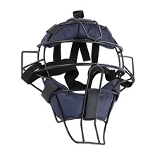 Baseball Face Guard Face Protector Protecting Cover Mask Helmet Ajustable Buckles Durable Face Cover Professional Class