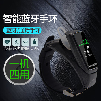 Bluetooth headset smart bracelet phone call listening to music heart rate meter sports gift