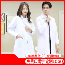 White coat female doctor dress custom logo printing school laboratory dress college students chemistry laboratory nurses
