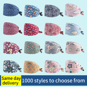 customizable new Uni cartoon anime print hat adjustable frosted cap beauty salon work cap laboratory pet shop frosted caps