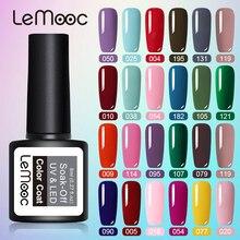 LEMOOC, 8 мл, Гель-лак для ногтей, розовый, фиолетовый цвет, серия, УФ светодиодный лак для ногтей, Перманентная гелевая краска, 54 Цвета, впитывающий Гель-лак для ногтей