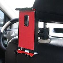 Автомобильное заднее сиденье, Кронштейн для мобильного телефона, Автомобильный Универсальный кронштейн, подушка для головы, задний крюк, держатель для мобильного телефона, подставка, портативный