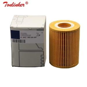 Image 1 - Oil Filter A6421800009 1 Pcs For Mercedes Benz W463 X164 2006 /X204 2008 /W164 2005 2011/W251 V251 2005 /W221 2005 2012 Model