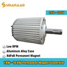 Niska prędkość 1kw 5kw 10kw 24V 48V 220V Gearless prądnica z magnesami trwałymi alternatory prądu zmiennego zastosowanie do turbiny wiatrowej turbina wodna