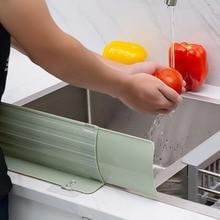 Растягивающаяся кухонная раковина защита от брызг воды защитная пластина с клейкой полоской блюдо доска для мытья оценка Новинка Qgnv