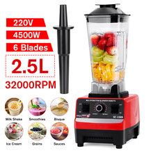 2.5L 4500W BPA Free Professional Heavy Duty Commercial Timer Blender Mixer Juicer Food Processor Ice Smoothies Crusher Kitchen