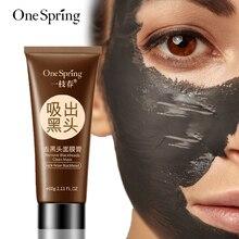 Blackhead Mask Remover Shrink Pore Black Hyaluronic Acid Moisturizing Softening keratin Nourishing Cleansing