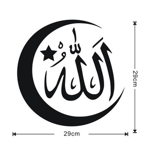 Image 5 - Muslim Islamic Wall Stickers Vinyl quotes Welcome Allah Wallpaper Muslim Islamic Designs Living Room Home Decoration