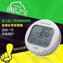 Hengxin az7788 детектор углекислого газа co2 тестер прочности
