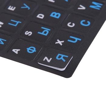Kolorowe matowe pcv rosyjska klawiatura naklejki ochronne na komputer stacjonarny K1AA tanie i dobre opinie OPEN-SMART CN (pochodzenie) Klawiatury laptopa Ogólnie klawiatury Z tworzywa sztucznego Wodoodporna Pyłoszczelna