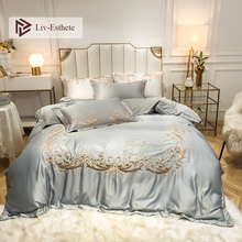 Liv-Esthete Luxury 100% A Silk B Cotton European Gray Bedding Set Healthy Duvet Cover Bed Linen Double Queen King For Home
