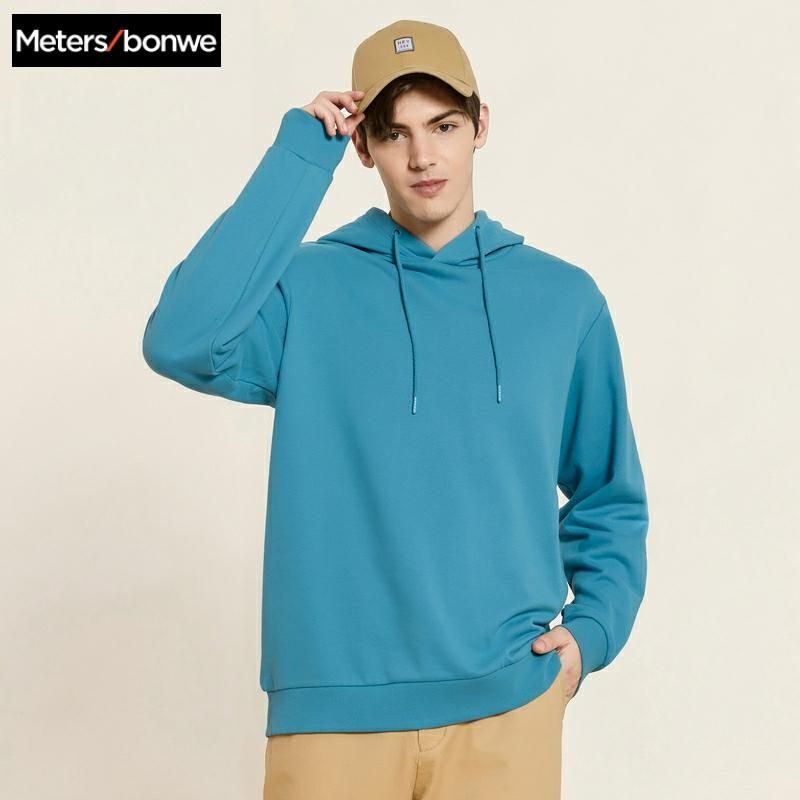Metersbonwe Autumn And Winter new  Multicolor comfort Sweatshirt men  Plus Velvet Knit Solid color Hooded Hoodies 1