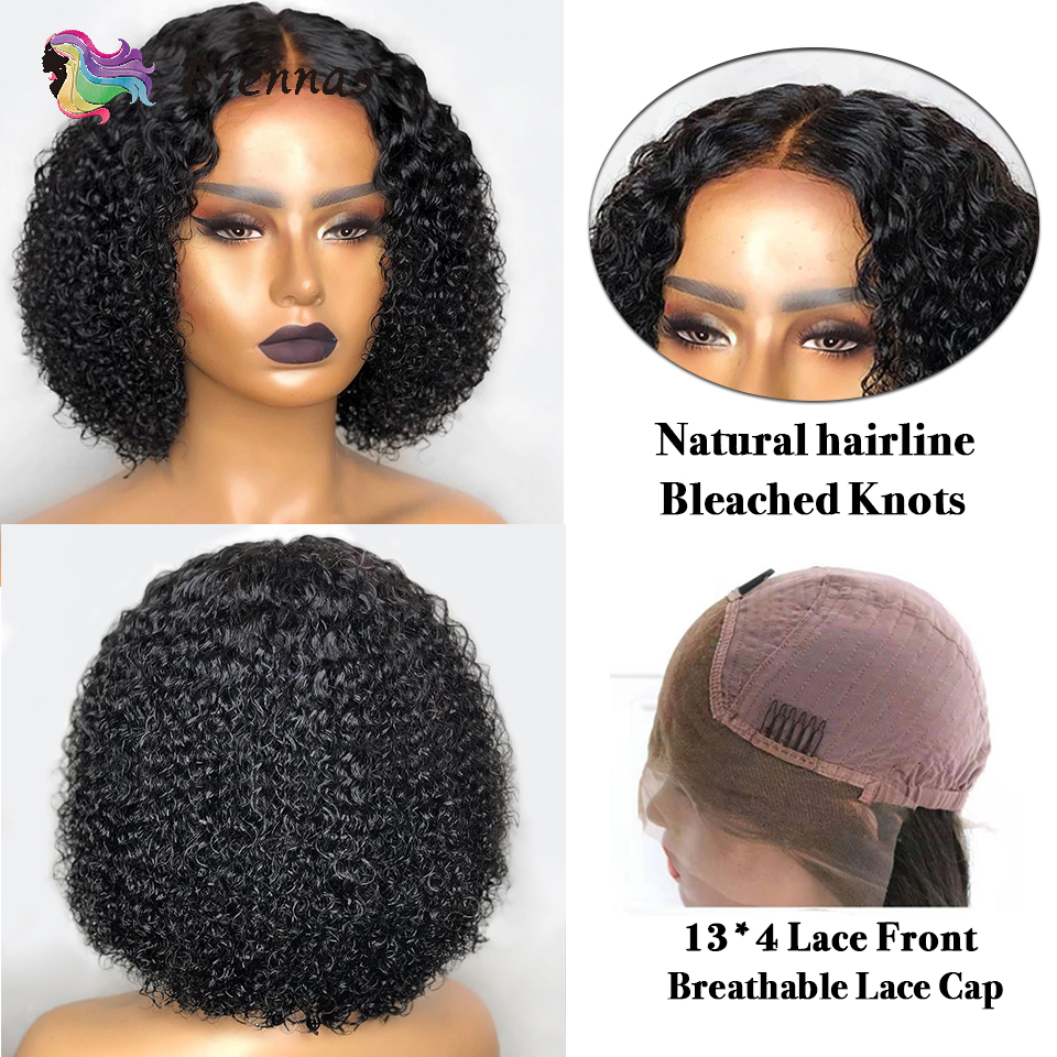 Kinky curly short bob Lace Front Human Hair Wigs Brazilian hair lace front wig 13x6 lace wig Bleached knots wig non-Remy hair