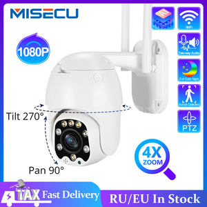 Ai 1080P PTZ 4X Optical Zoom IP Camera Wifi Outdoor Speed Dome Wireless Security Camera Pan Tilt 2MP Network CCTV Surveillance