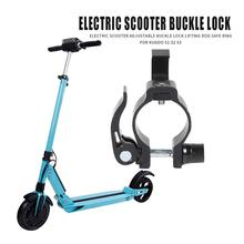 Electric Scooter Part Lifting Rod Adjustable Buckle Lock 8 Inch Replacement Accessories for Kugoo S1 S2 S3