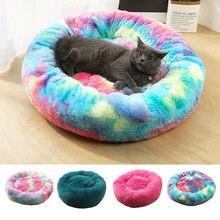 Soft Cat Bed Long Plush Super Pet Kennel Dog Round Winter Warm Sleeping Bag Puppy Cushion Mat Portable Supplies