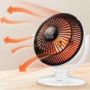 Mini Home Heater Infrared 220V