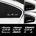 2 предмета в комплекте светоотражающие наклейки для автомобиля боковое окно Декор Стикеры корпус накладка наклейка для Mazda Axela Atenza CX-3 CX-5 CX-8 MS...