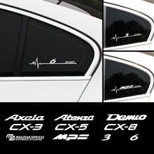 2PCS Reflective Car Side Window Decor Sticker Body Trim Decal For Mazda Axela Atenza