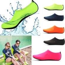 Вода обувь мужчины женщины плавание носки лето вода пляж кроссовки море кроссовки носки тапочки для мужчин женщин
