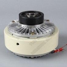 6Nm 0,6 кг DC24V полый вал магнитный порошок сцепления обмотки тормоза для контроля натяжения мешков печати упаковки крашения машины