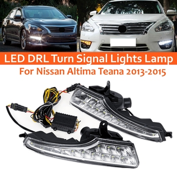 Car LED DRL Daytime Running Lights for Nissan Altima Teana 2013 2014 2015 Front Bumper Headlight Driving Turn Signal Lamps
