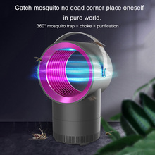 Mosquito Killer Lamp USB Electric No Noise Radiation Insect Flies Trap Anti Charging