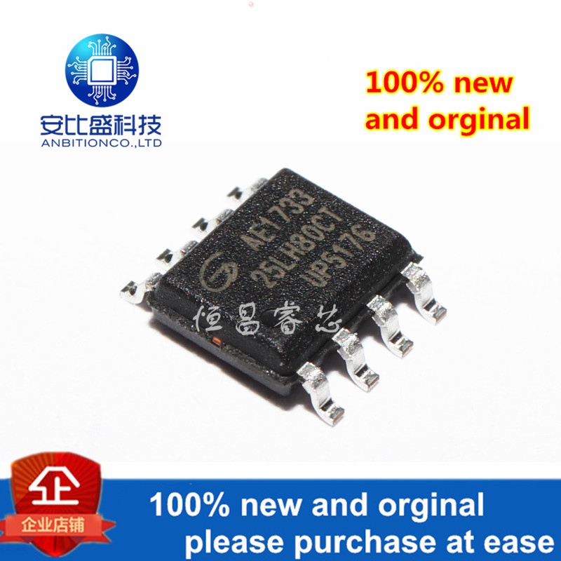 2pcs 100% New And Orginal GD25LH80CTIG Silk-screen 25LH80CT 25LH8 8Mbits SOP8 In Stock