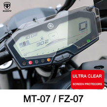 Buy ROAOPP Motorcycle Cluster Scratch Protection Film Cluster Screen Protector for Yamaha MT07 MT 07 MT-07 FZ07 FZ 07 FZ-07 directly from merchant!