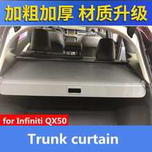 For Toyota Prado 4000 trunk curtain partition 2700 rear storage consolidation