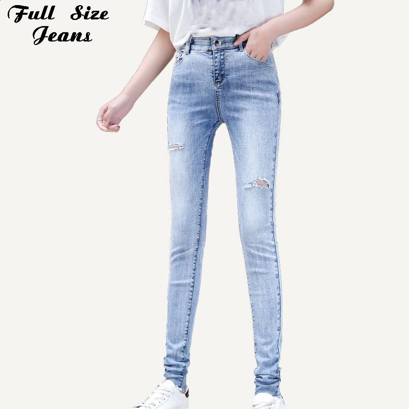Plus Size Hole Ripped Extra Long Jeans For Women 7Xl Denim Vintage Stretch Pencil Pants For Tall Girl High Waist Skinny Trousers