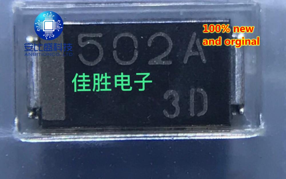 30pcs 100% New And Orginal HRF502A 5A20V SMD Ultra Low Dropout Schottky SMB Long Volume Screen Printing 502A  In Stock