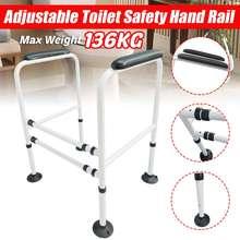 Регулируемая безопасная рамка для туалета, поручни из нержавеющей стали для ванной комнаты и душа, для пожилых людей
