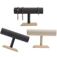 2 комплекта Т-бар витрина для браслетов браслет-часы ожерелье держатель деревянная основа микрофибра держатель Серый кремовый