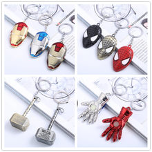 Action Figures Metal Keychain Marvel Super Heroes Iron Man Captain America Spider Man Hulk Thor Figure Toys For Children Keyring(China)