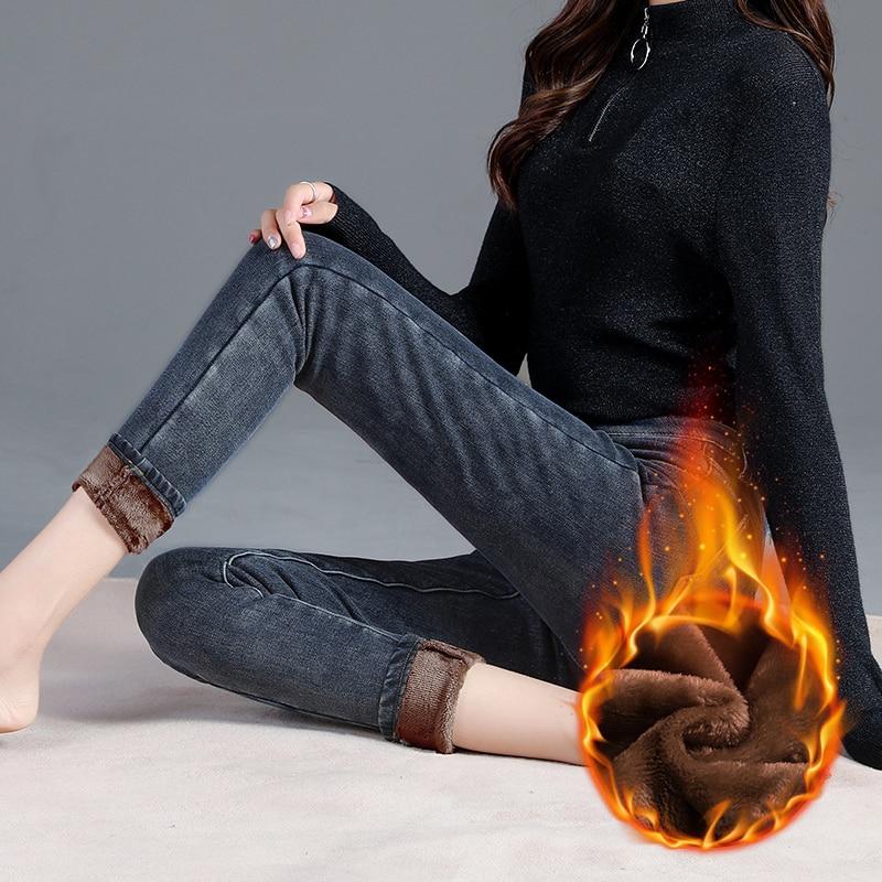Fashion Skinny Fleece Jeans Women Winter Warm Thicken Denim Pencil Pants 2019 Solid Slim Jean Pants New Sexy Streetpants P9233
