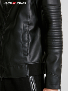 Image 4 - Jack Jones  Mens Biker Outwear PU Leather Jacket