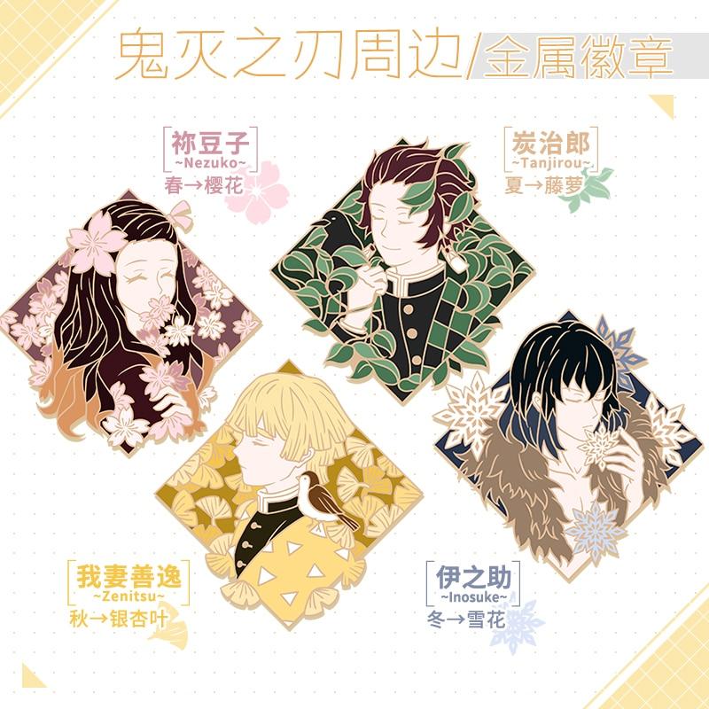 Anime Demon Slayer: Kimetsu No Yaiba Kamado Tanjirou Hashibira Inosuke Cosplay Metal Bedge Bags Badge Button Brooch Pin Souvenir