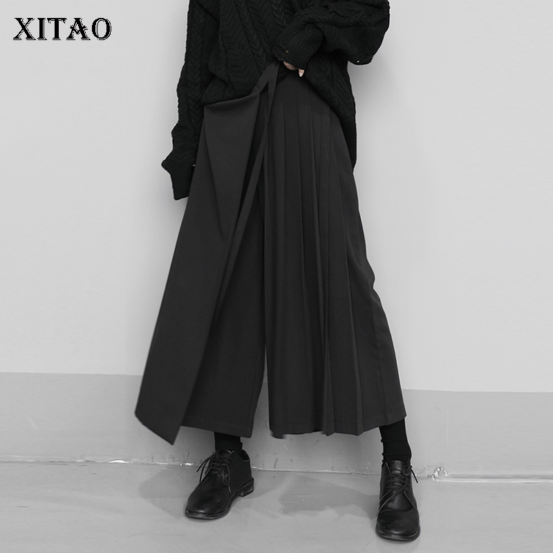 XITAO Irregular Elastic Waist Fake Two Pieces Wide Leg Pants Women 2020 Spring Tide Fashion Ankle Length Punk Style Loose XJ3346