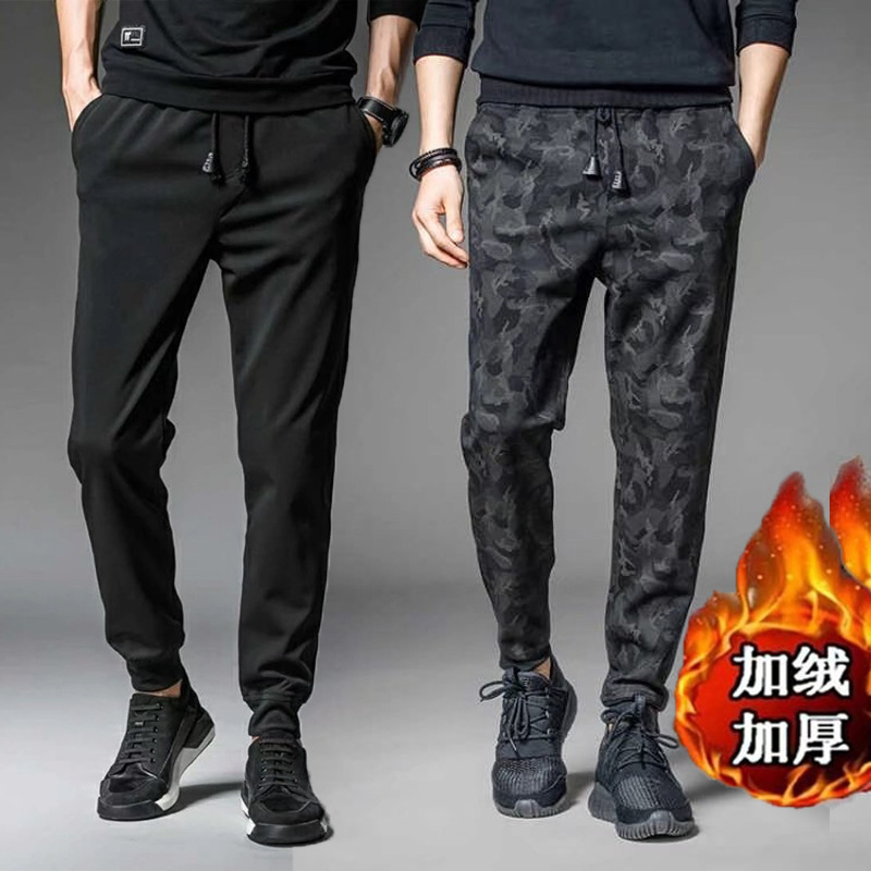 Autumn And Winter Pants MEN'S Trousers Camouflage Beam Leg Harem Pants Brushed And Thick Loose-Fit Skinny Pants Sports MEN'S Cas