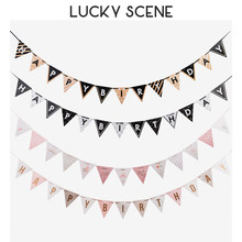 Pastel Double Birthday Flag Interior Decoration Holiday Party SuppliesGarland Laser Gold Powder S01104