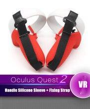 1 комплект аксессуаров для виртуальной реальности защитный чехол