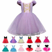 Fancy Dress For Baby Girls Children Princess Rapunzel Cosplay Sofia Costume For Little Girls Party Christmas Halloween Clothing